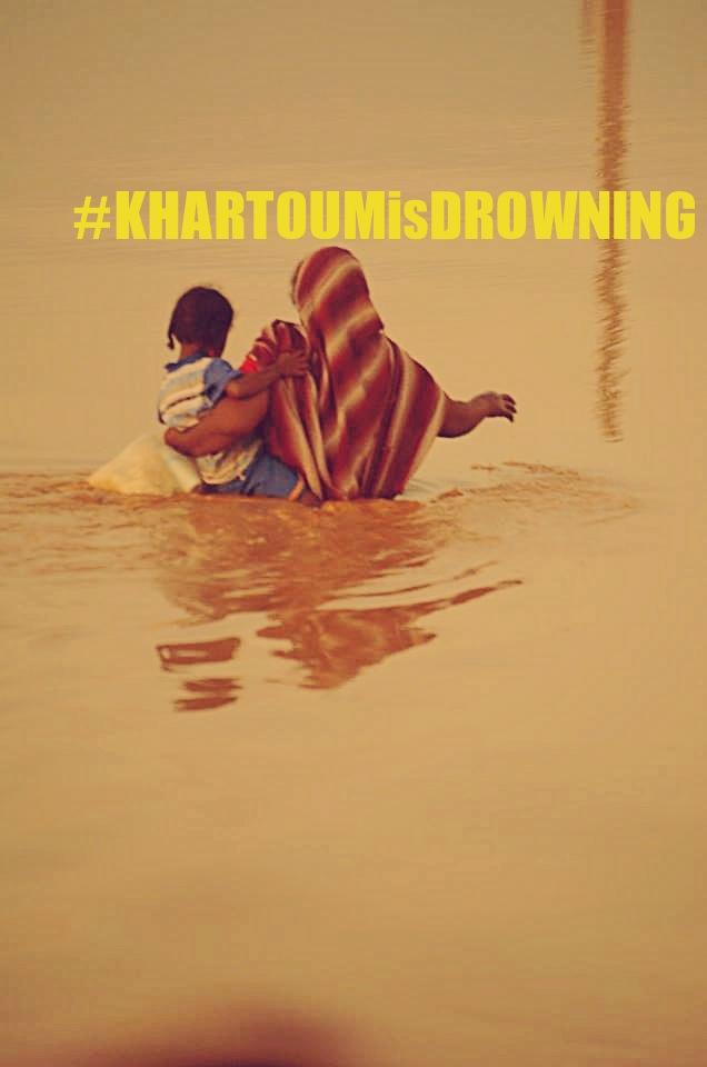 #KHARTOUMISDROWNING